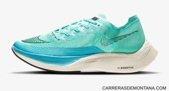 nike zoom vaporfly next 2 zapatillas running competicion placa de carbono (Copy)