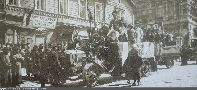 1920. Первомай во Владивостоке.