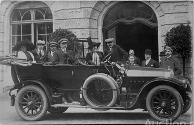 1912. Русские туристы в Кисснген-Брюкенау. Германия.