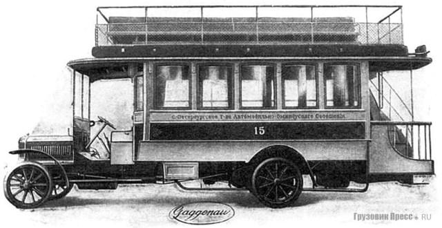 1907 .Пассажирский омнибус фирмы SAG Gaggenau C40. Санкт-Петербург.