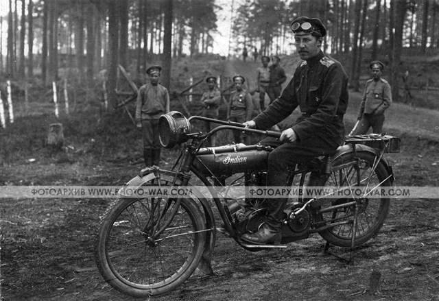 1914-1917. Поручик, выпускник Владимирского училища, на американском мотоцикле марки Indian.