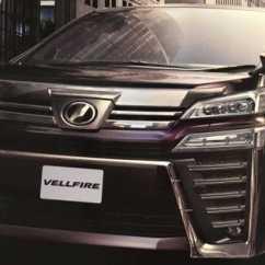 Perbedaan All New Alphard Dan Vellfire Avanza Grand Veloz Bekas Toyota Brosur 2018 Bocor Ke Publik Ini Bedanya Dengan Model Terdahulu