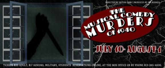 murderWebsite