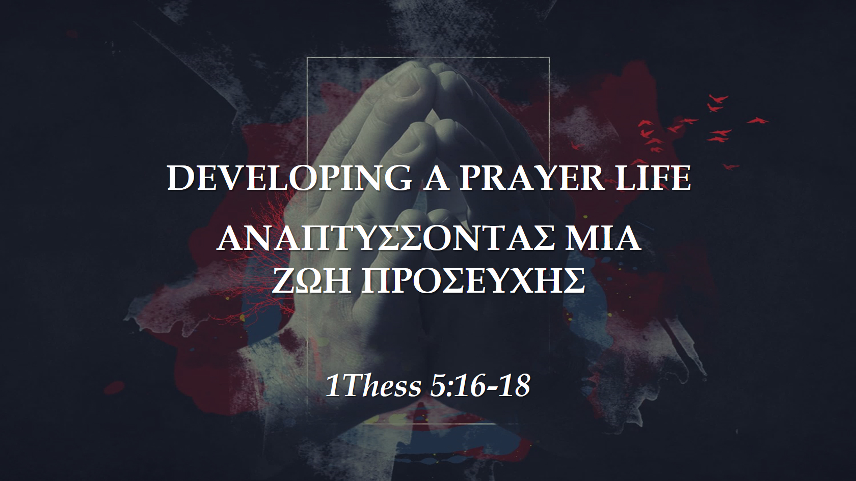 Developing a Prayer Life