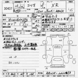 2003 Suzuki Aerio Wagon Pictures, 1.5l., Gasoline, FF