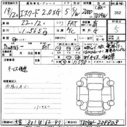 2007 Suzuki Escudo specs, Engine size 2.0l., Fuel type