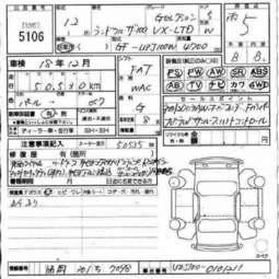 Toyota Hardtop Land Cruiser Wiring Diagram Toyota Land