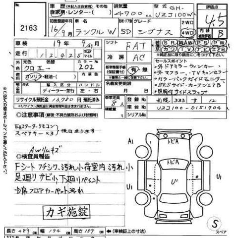 Toyota Vvt I Engine Problems Active Valve Control System