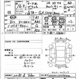 Toyota 1g Gte Engine, Toyota, Free Engine Image For User