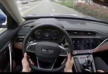 Photo of POV 2020 GEELY BOYUE Pro AKA Proton X70 AKA Emgrand X7 Sport Driving Experience Walkaround
