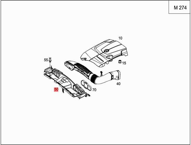 Genuine Cold Air Induction MERCEDES S212 W212 2125000455
