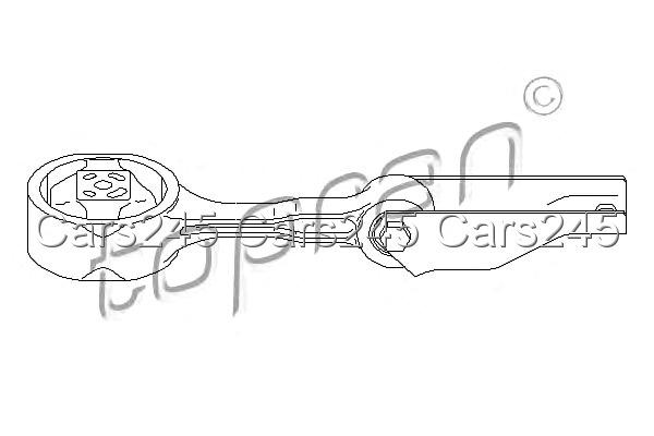 Manual Transmission Mounting Fits SEAT Ibiza SKODA Fabia