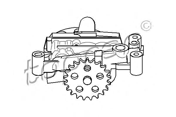 Engine Oil Pump Fits CITROEN Zx C3 I 1 C2 Berlingo Box Ax