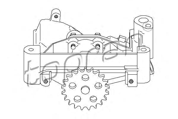 Engine Oil Pump Fits CITROEN Xsara Xantia Wagon PEUGEOT X2