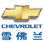 China-auto-sales-statistics-Chevrolet-logo