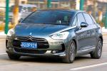 Auto-sales-statistics-China-DS-DS5-hatchback