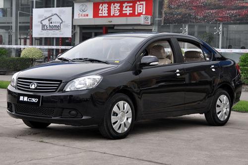 Auto-sales-statistics-China-Great_Wall_Voleex_C30-sedan