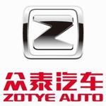 Auto-sales-statistics-China-Zotye-logo