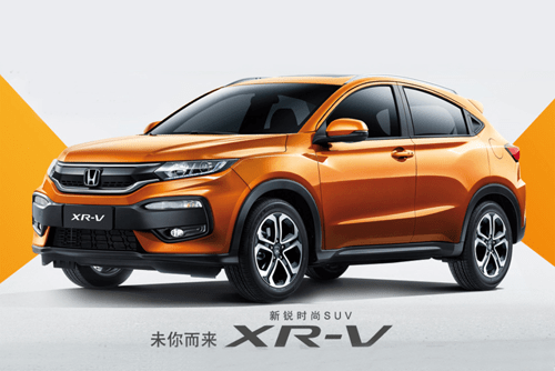 Honda Xr V China Auto Sales Figures
