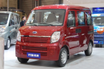 Auto-sales-statistics-China-Karry_Yousheng_Q21-Minibus