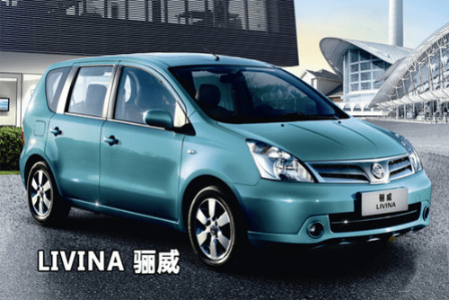 Auto-sales-statistics-China-Nissan_Livina-MPV