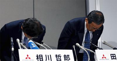 Mitsubishi_apologies-fuel_economy_scandal