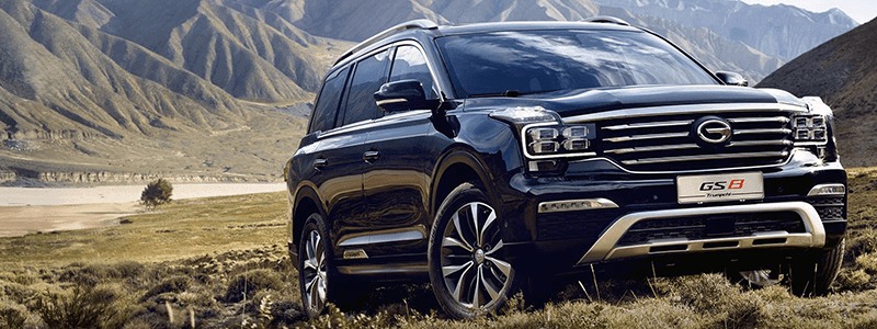 GAC_Trumpchi_GS8-US-launch