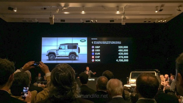 Land Rover Defender 2000000 85