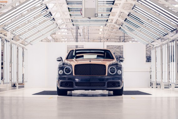 Bentley Mulsanne End of Production