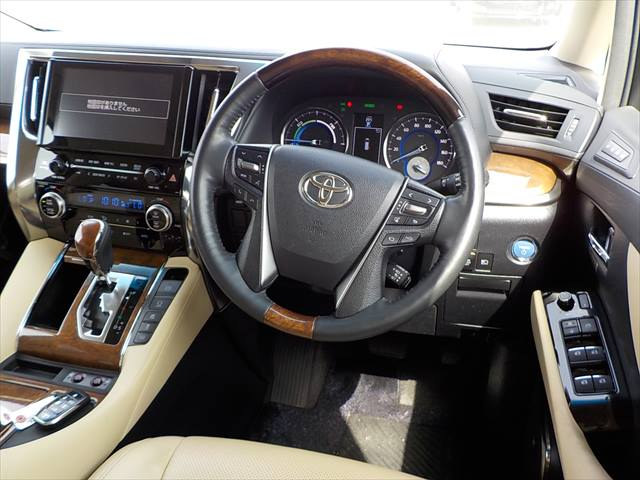all new alphard executive lounge pilihan warna grand avanza 2017 toyota hybrid car selection full