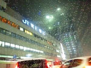 img_rain