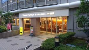 img_times-kawasaki-front1