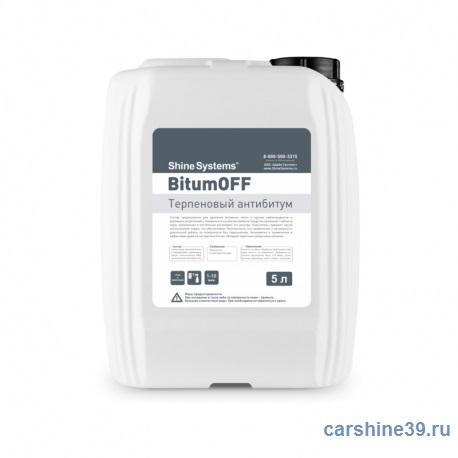 shine-systems-bitumoff