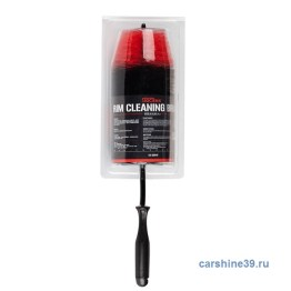 sgcb-rim-cleaning-brush-xl