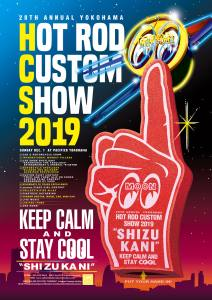 Yokohama Hot Rod Custom Show @ Pacifico Yokohama | Yokohama | Kanagawa | Japan