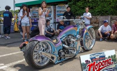 Mopona 19th Annual Car Show and Swap Meet