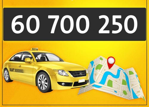 رقم تاكسي توصيلة في الكويت