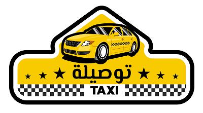 تاكسي توصيلة الكويت