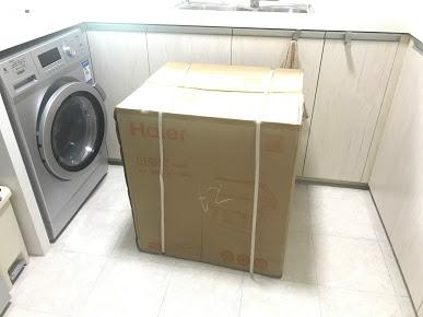 在香港安裝海爾小海貝洗碗機 « Carson的生活點滴