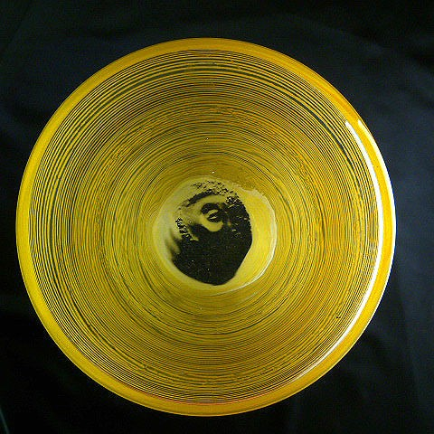 Mid-Century Large Hand Blown Vase-Yellow Bands