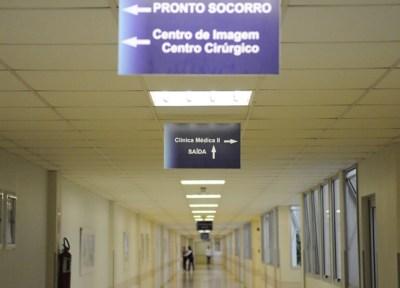 Hospital Ouro Verde, em Campinas