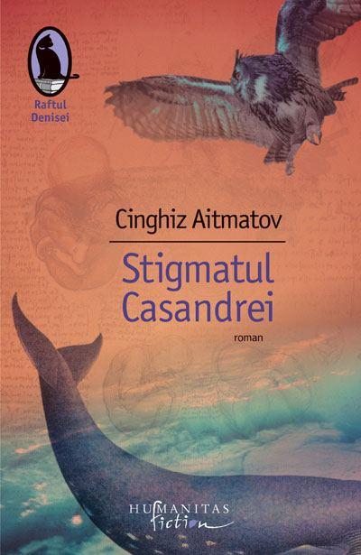 Stigmatul Casandrei