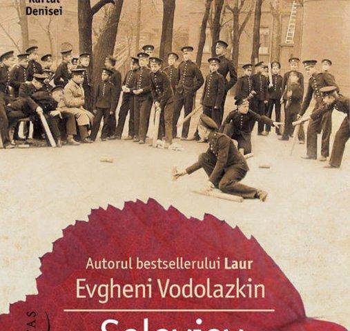 Soloviov si Larionov de Evgheni Vodolazkin