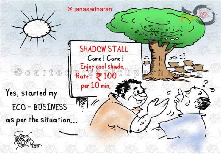 IMPACT OF DEFORESTATION cartoon by Nituparna Rajbongshi