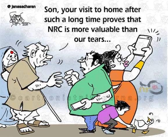 NRC_ASSAM-cartoon by nituparna Rajbongshi-নিতুপৰ্ণ ৰাজবংশী
