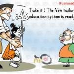 Saffronization of Indian Education System