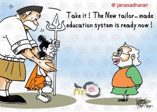 Saffronization of Indian Education System, cartoon by Nituparna Rajbongshi