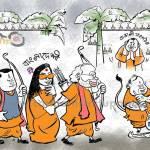 নাগৰিকত্ব (সংশোধনী) বিধেয়ক-২০১৬