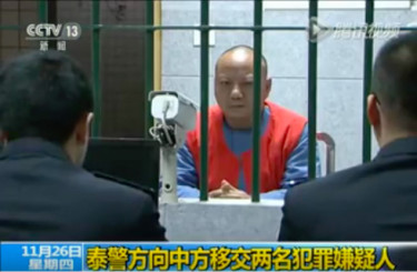 Jailed Chinese dissident cartoonist Jiang Yefei