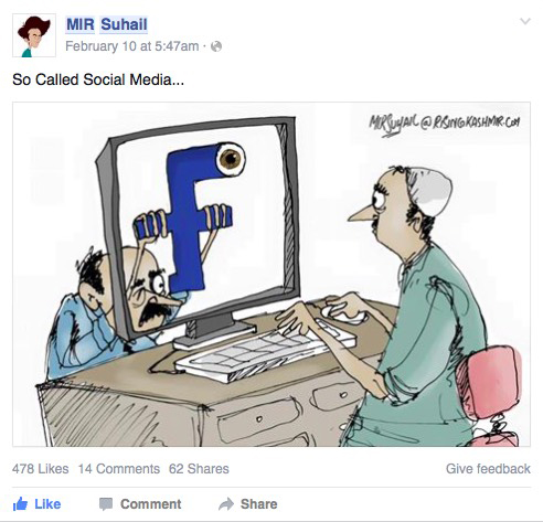 Mir Suhail cartoon of an individual using the Facebook logo as a periscope to spy on a person at a computer